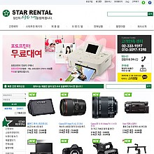 카메라 렌탈 쇼핑몰