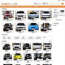 중고차 매매 사이트