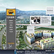 기업홈페이지