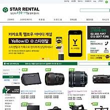 장비 카메라 렌탈 쇼핑몰