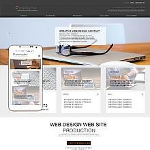 기업홍보 홈페이지