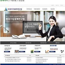 협회 회사 홈페이지