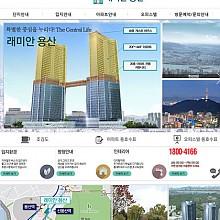 부동산 홍보 홈페이지