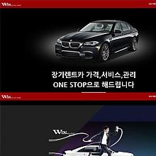 원페이지 기업홍보