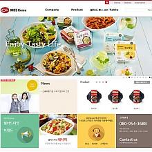 한중영 회사홍보 홈페이지